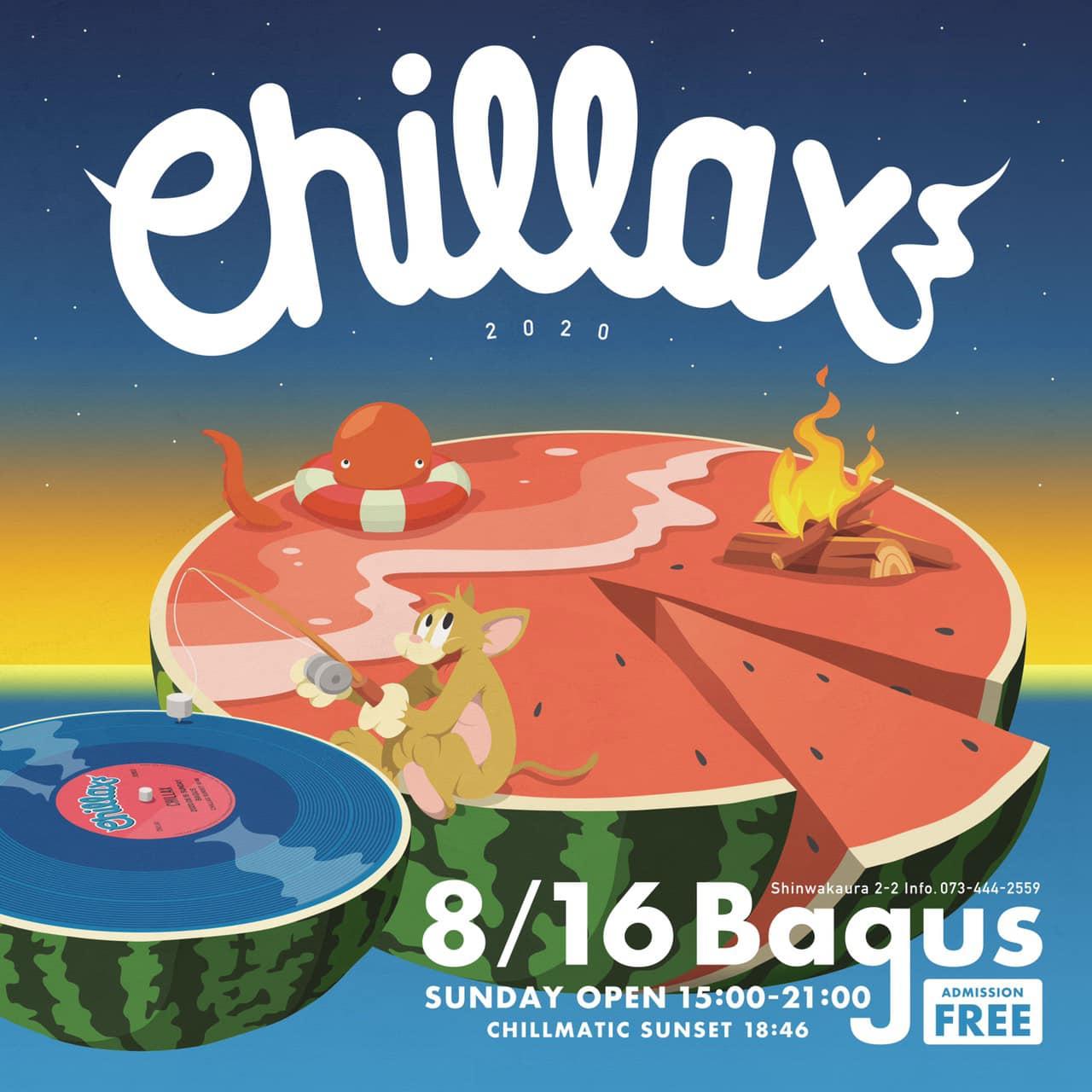 【終了しました】Chillax2020 @Bagus