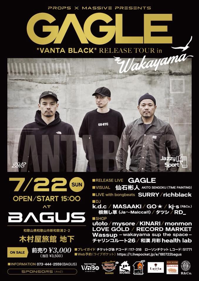 """【終了しました】GAGLE""""VANTA BLACK""""RELEASE TOUR in Wakayama @バグース"""