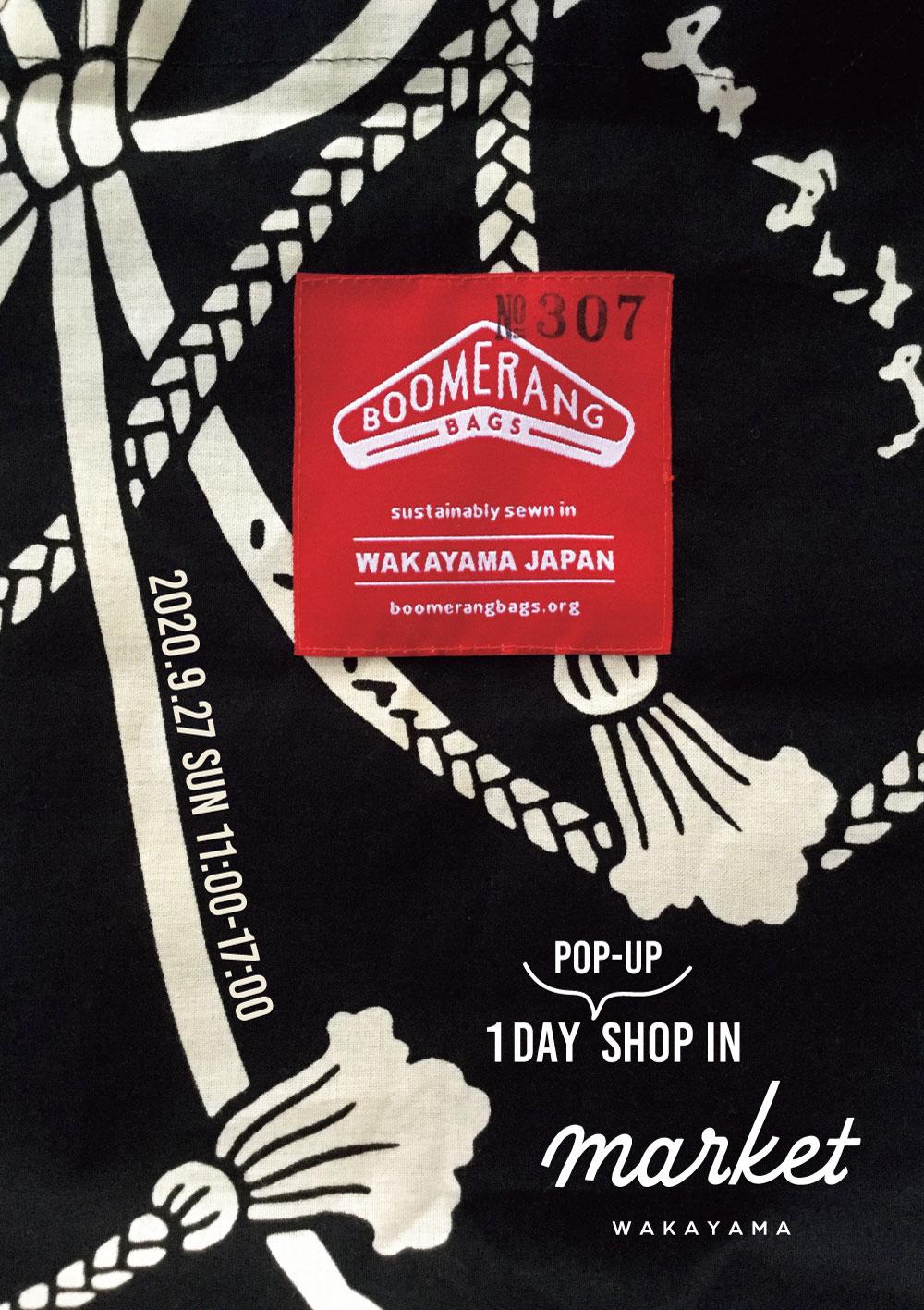 Boomerang Bags 1 DAY POP-UP SHOP@market WAKAYAMA