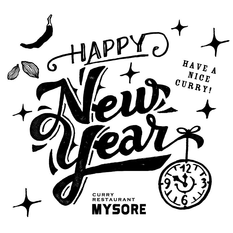 マイソールの新年営業がスタートします